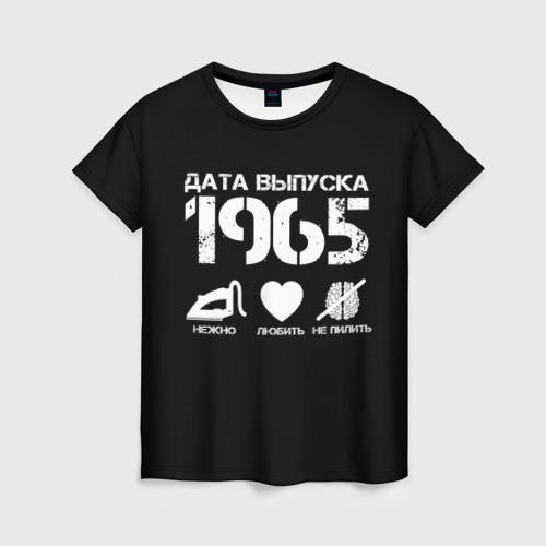 Женская футболка 3D Дата выпуска 1965