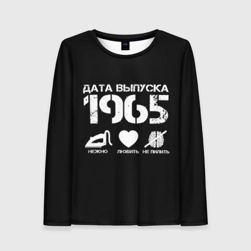 Женский лонгслив 3D Дата выпуска 1965