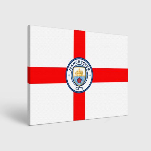 Холст прямоугольный Манчестер Сити