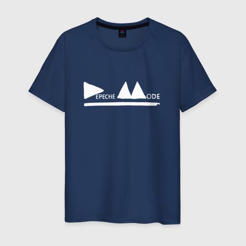 Мужская футболка хлопок Depeche mode (white)