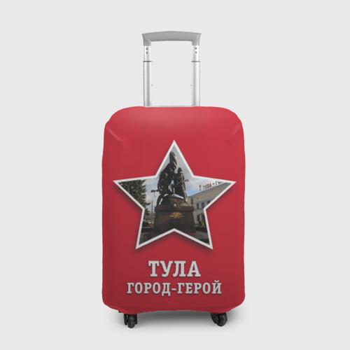 Чехол для чемодана 3D Тула город-герой
