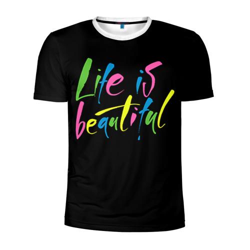 Мужская футболка 3D спортивная Жизнь прекрасна