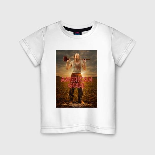 Детская футболка хлопок Американские Боги 5