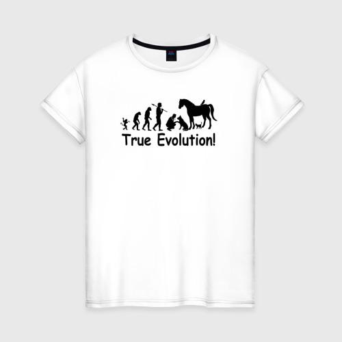 Женская футболка хлопок Настоящая эволюция