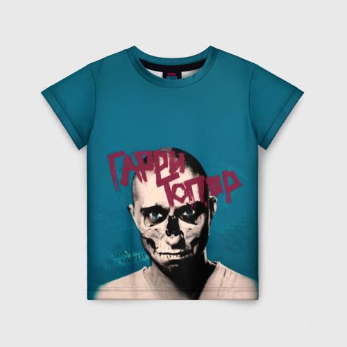 Детская футболка 3D Гарри Топор