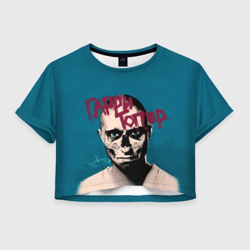 Женская футболка Crop-top 3D Гарри Топор