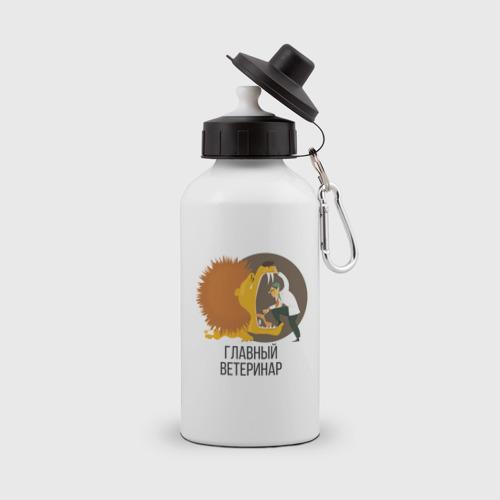 Бутылка спортивная Ветеринар