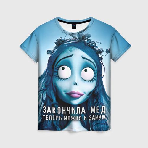 Женская футболка 3D Закончила мед