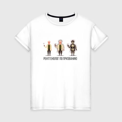 Женская футболка хлопок Рентгенолог