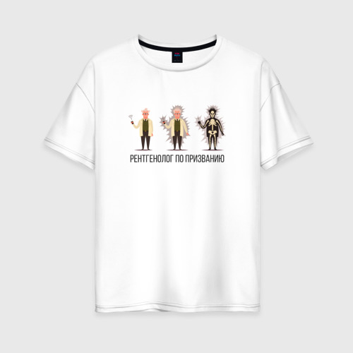 Женская футболка хлопок Oversize Рентгенолог