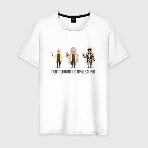 Мужская футболка хлопок Рентгенолог