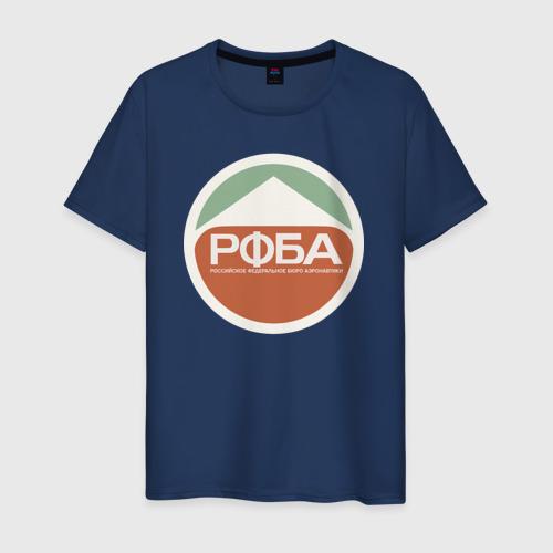 Мужская футболка хлопок РФБА