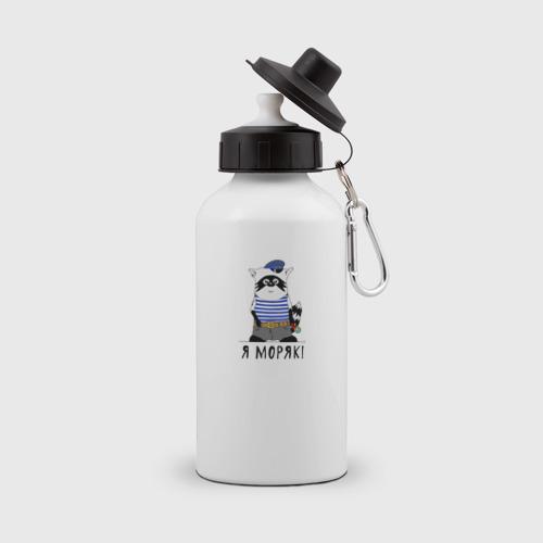 """Бутылка спортивная Енот \""""Я - моряк!\"""""""