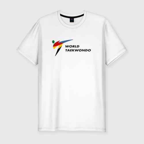 Мужская футболка хлопок Slim World Taekwondo logo