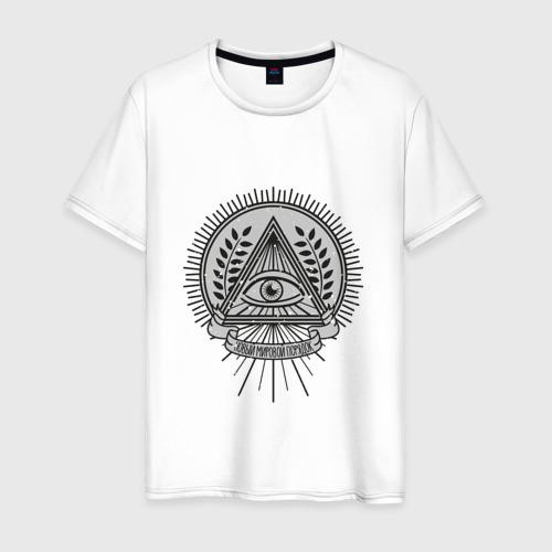 Мужская футболка хлопок Новый Мировой Порядок