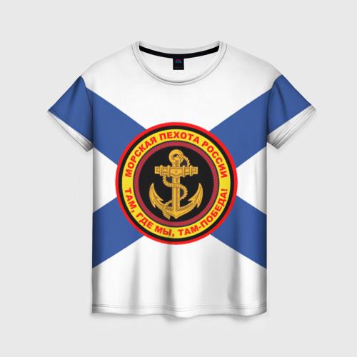 Купить Футболку Морская Пехота В Интернет Магазине