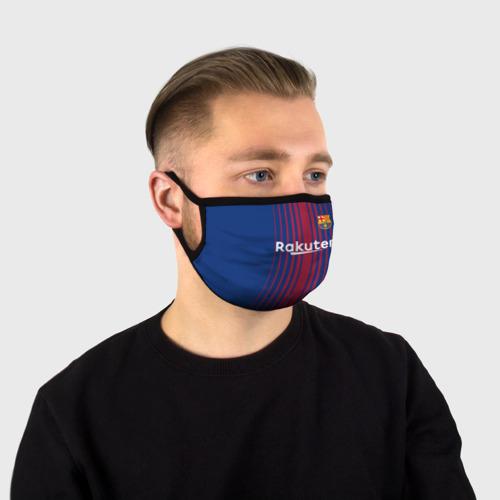 Маска защитная (+5 фильтров) Фк Барселона
