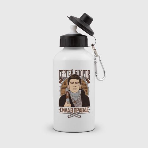 Бутылка спортивная Сергей Бодров