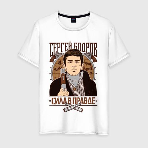 Мужская футболка хлопок Сергей Бодров