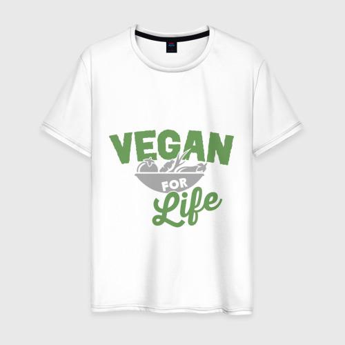 Мужская футболка хлопок Vegan for Life