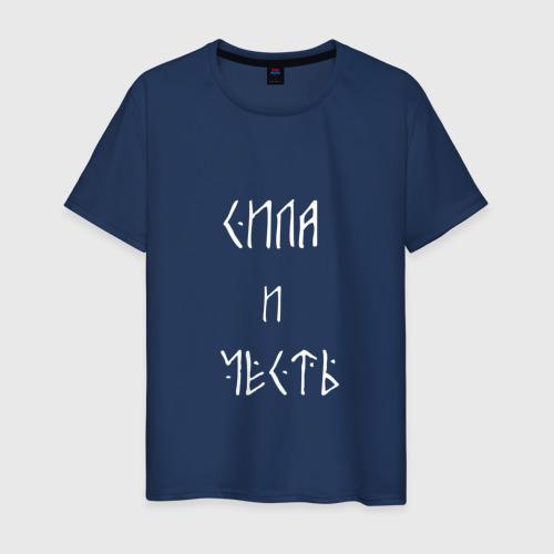 Мужская футболка хлопок Сила и честь