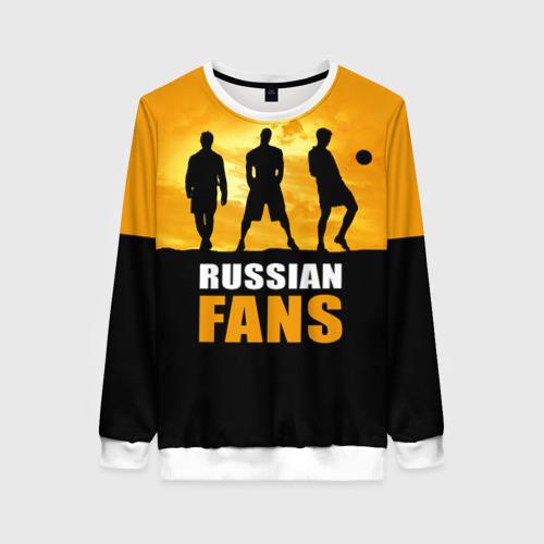 Женский свитшот 3D Русские фанаты