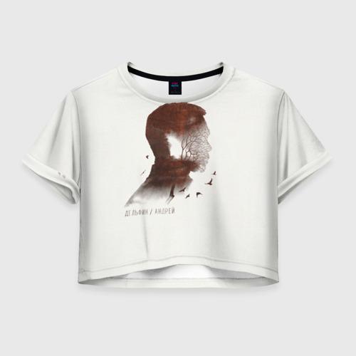 Женская футболка Crop-top 3D Дельфин/Андрей