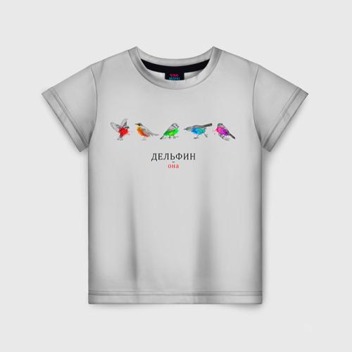 Детская футболка 3D Она