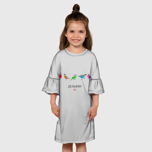 Детское платье 3D Она