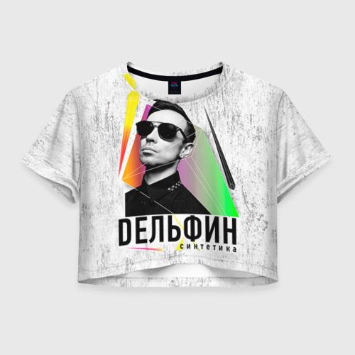 Женская футболка Crop-top 3D Дельфин - Синтетика