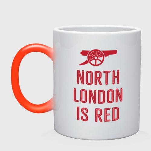 Кружка хамелеон North London is Red
