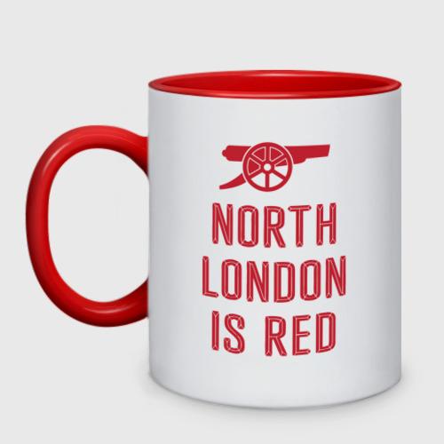 Кружка двухцветная North London is Red