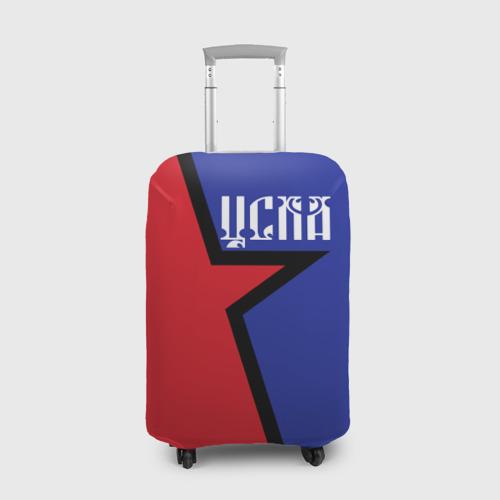 Чехол для чемодана 3D ЦСКА