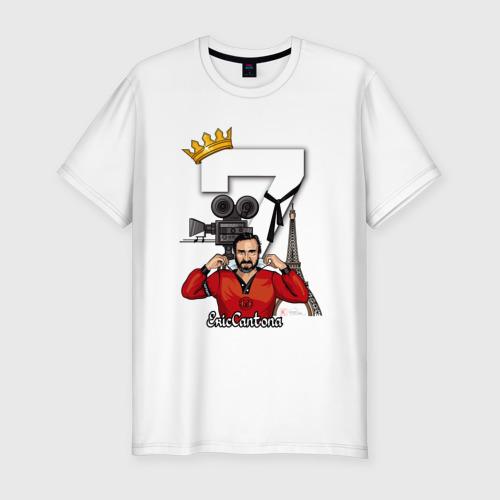 Мужская футболка хлопок Slim Король Эрик
