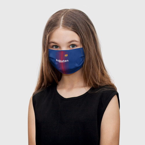 Детская маска (+5 фильтров) Луис Суарес
