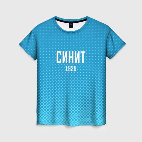Женская футболка 3D Синит