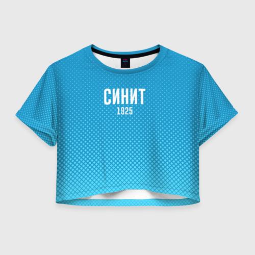 Женская футболка Crop-top 3D Синит