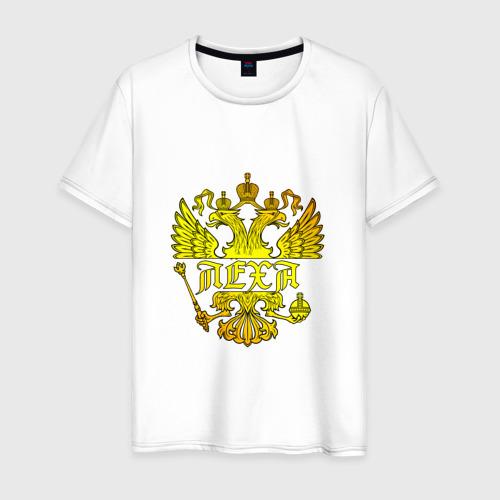Мужская футболка хлопок Леха в золотом гербе РФ
