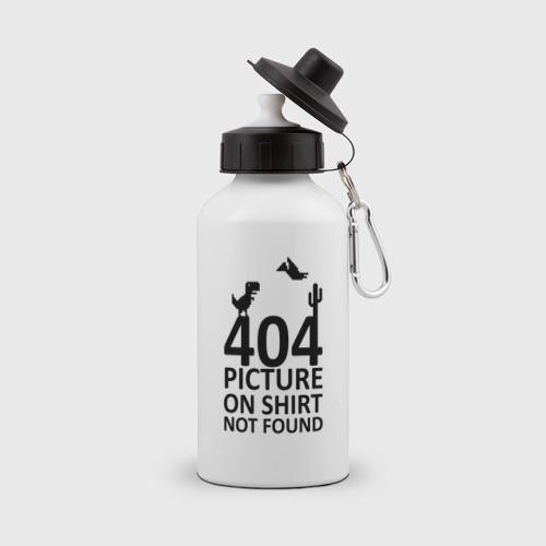 Бутылка спортивная 404 not found