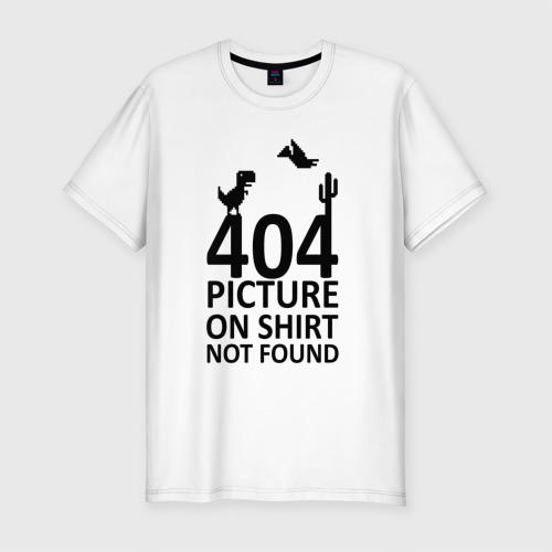 Мужская футболка хлопок Slim 404 not found