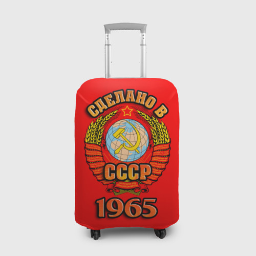 Чехол для чемодана 3D Сделано в 1965