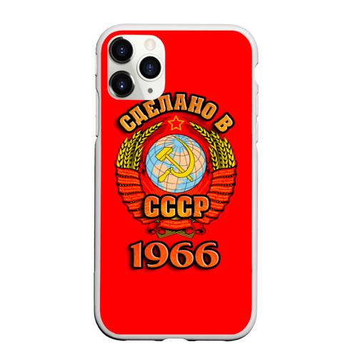 Чехол для iPhone 11 Pro матовый Сделано в 1966