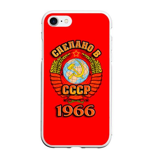 Чехол для iPhone 7/8 матовый Сделано в 1966