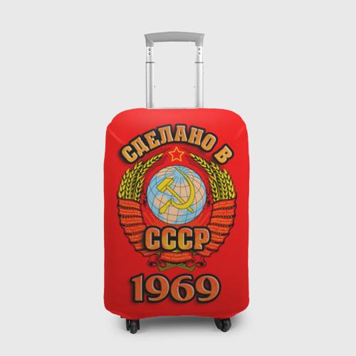 Чехол для чемодана 3D Сделано в 1969