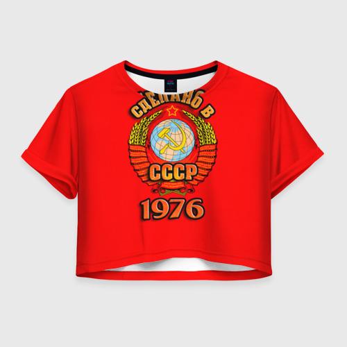 Женская футболка Crop-top 3D Сделано в 1976