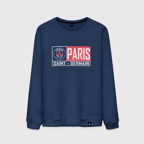 Мужской свитшот хлопок Paris Saint-Germain - New collections 2018