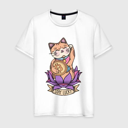 Мужская футболка хлопок Bitcoin - Биткоин - Stay Lucky