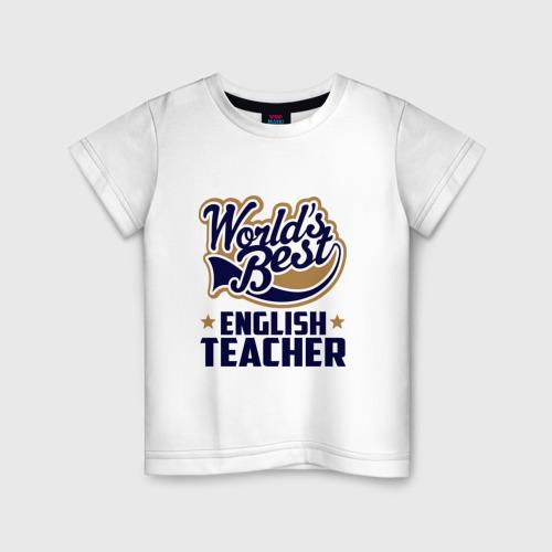 Детская футболка хлопок English teacher