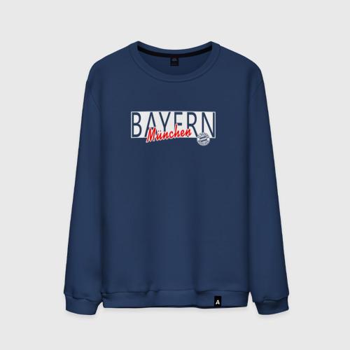 Мужской свитшот хлопок Bayern Munchen - Munchen style 2