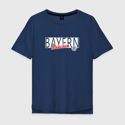 Мужская футболка хлопок Oversize Bayern Munchen - Munchen style 2